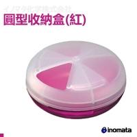 (INOMATA)Japan imported INOMATA 4099RR round pill box 3 into - (red)