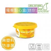 US ECOlunchbox solo snack box (mini)