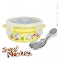 (一品川流)Jumping monkey ears Lock stainless steel soup - Yellow