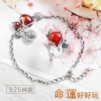 (命運好好玩)[Destiny is fun] sterling silver eye-catching fox red pomegranate set
