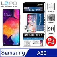 【LAPO】Samsung Galaxy A50全膠滿版9H鋼化玻璃螢幕保護貼(滿版黑)