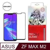 【格森GRAZEN】華碩ZEN FONE5 2018/ZE620KL/ZS620KL滿版(黑)鋼化玻璃