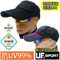 [UF72 +] anti-UV sunscreen long brimmed hat sports coach / black / UF6628 / Road gun / outdoor climbing / sport / survival field / Fishing / Cycling / Tour