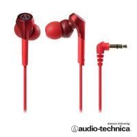 (Audio-Technica)Audio-Technica ATH-CKS550X Heavy Bass Earphones (Red)