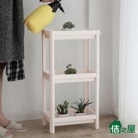 (佶之屋)[佶之屋] three-story multi-function kitchen bathroom storage storage rack - apricot