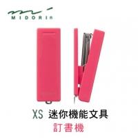"Japan MIDORI ""XS series stationery mini-functional"" mini stapler / pink"