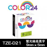 (Color24)[Color24] for Brother TZ-D21 / TZe-D21 Black Tag Label (width 9mm)