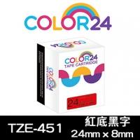 (Color24)[Color24] for Brother TZ-451 / TZe-451 Red Black Label Tape (Wide width 24mm)