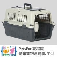 (Petsfun)PetsFun High Quality Luxury Pet Transportation Cage (Gray) Small
