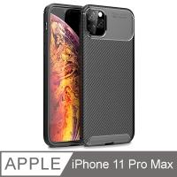 iPhone 11 Pro Max anti-drop carbon fiber mobile phone case protective case