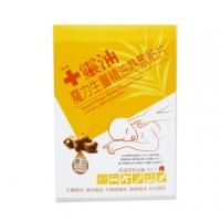 【十靈本舖】魔力生薑精油熱敷貼片(5片/盒)