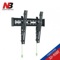 【NB】超薄32-55吋可調角度液晶螢幕萬用壁掛架/NBC2-T