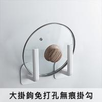 Multifunctional big hook, no perforation, no trace hook, no nail wall, no trace storage rack