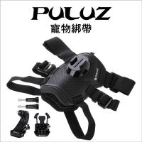 (PULUZ)[PULUZ] Fat Cow Gopro Action Camera Universal Pet Dedicated Strap