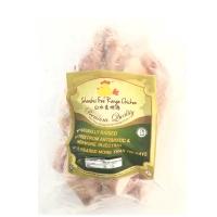Shanshui Free Range Chicken Whole Chicken (1.6Kg - 1.79Kg)
