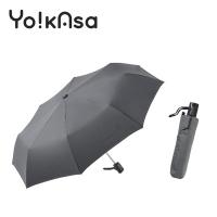【Yo!kAsa】Simple plain color automatic opening and folding umbrella-medium gray