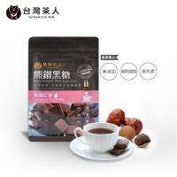 Bear Diamond Brown Sugar Brick-Longan and Red Dates (136g/bag)