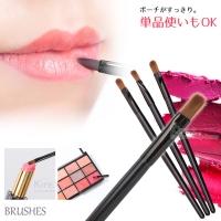 Disposable lip brush lipstick eye shadow brush eyebrow cosmetic lip makeup brushes - 10 for all the donated eye shadow brush kiret