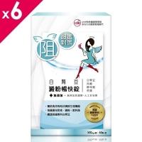 UDR白腎豆澱粉暢快錠60錠x6盒