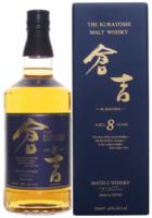 Kurayoshi 8YO Pure Malt Whisky