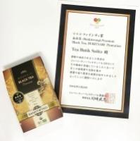 Black Tea Organic 60g (12sachet) Loose Tea Imported from Indonesia by Bankitwangi