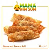 (D066) Beancurd Prawn Roll (10pcs/pack)