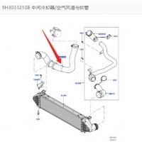 LR066436 GENUINE - INTERCOOLER TO THROTTLE BODY - 2.2L DIESEL - EVOQUE - DISCOVERY SPORT