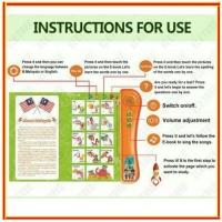 READY STOCK SHP] BUKU BELAJAR MEMBACA Dual Language Ebook Children Learning E Book English & Bahasa Malaysia