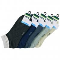 Semlouis Sport Ankle Socks - Design J