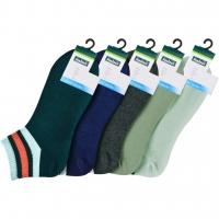 Semlouis Sport Ankle Socks - Design C