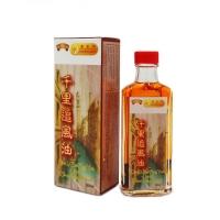Shou Hsing Qian Li Zhui Feng You Liquid | 寿星牌千里追风油 60ml