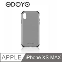 US ODOYO iPhone XS MAX shock-absorbing soft thin protective shell - graphite black (PH3711BK)