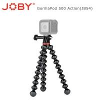 Moving the pawl 500 adamantyl JOBY tripod (JB54) GorillaPod 500 Action