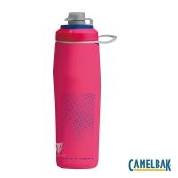 CamelBak CB1879601075 - 710ml Peak Fitness sport pink spray bottle
