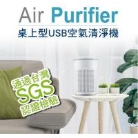 (KINYO)[KINYO] USB Air Purifier (515AO)