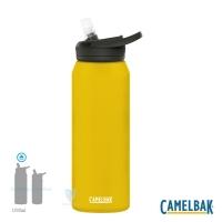 (CAMELBAK)[US CamelBak] CB1650701001 - 1000ml eddy+ multi-water pipette ice / warm water bottle lemon yellow