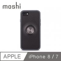 (Moshi)Moshi Endura for iPhone 8 Combined Shockproof Case