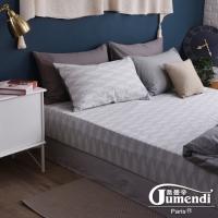(jumendi)[Jumendi ?曼帝] 200 woven combed cotton-double bed three-piece set-quiet years