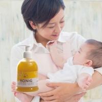 (Bienen-Diätic)[Germany Bienen-Di?tic] honey mild liquid soap 250ml