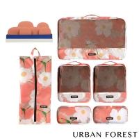 (URBAN FOREST)URBAN FOREST Urban Forest-Travel Storage Bag Set of 6 (Popcorn)