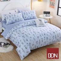 (don)DON Fengya Xiaozhu -100% Tencel dual-use quilt (180x210cm)