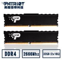(patriot)Patriot Premium DDR4 2666 32GB (2x16G) desktop memory