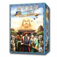 (swanpanasia)[Neuschwanstein board game] Marco Polo II-Khan's trust Marco Polo II
