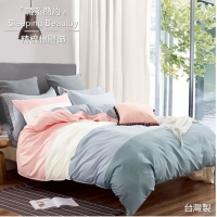 (eyah)【Eyah】Taiwan-made wide combed cotton double bed pillowcase set of 3