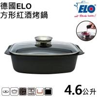 (ELO)【ELO】Square red wine baking pan (4.6 liters)