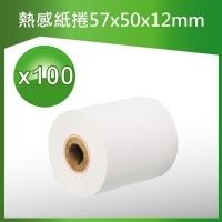 (壽滿趣)[Shou full of fun] thermal paper 57mm × 50mmx12mm (100 volumes)