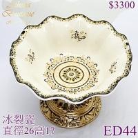 European style classic ceramic ice cracked retro luxury tall fruit plate─style totem [Athena Furnishings] ED44