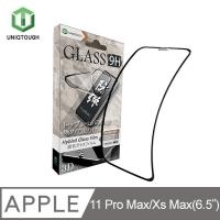 UNIQTOUGH iPhone Xs Max 3D日本碳纖維防彈滿版玻璃保護貼-(玻璃保護貼 玻璃貼)