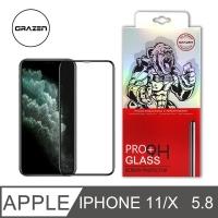 【格森GRAZEN】iPHONE X/11 PRO 2.9D 電競級磨砂保護貼(黑)鋼化玻璃