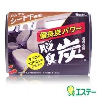 (ST)ST Chicken brand deodorizing charcoal - Car 200g